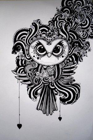 Зенарт совы