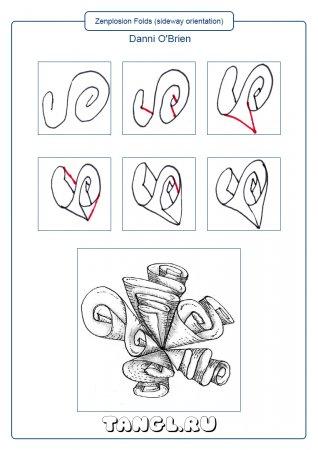 Zenplosion Folds (sideway orientation)